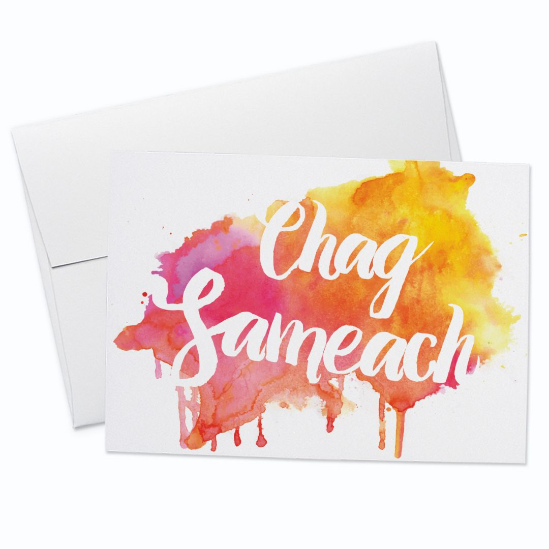 Chag Sameach Greeting Card
